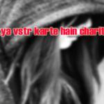 kya vstr karte hain charitra nirmaan