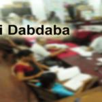 Sarkari Dabdaba