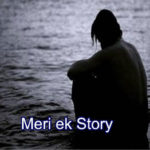 Meri ek Story- in Hindi