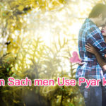 Main Sach men Use Pyar krta hun Love Story – in Hindi