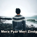 Mera Payr Meri Zindgi Love Story – in Hindi