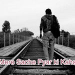 Mere Sache Pyar ki Kahani Love Story – in Hindi