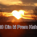 20 Din ki Prem Kahani Love Story – in Hindi