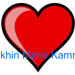 Akhiri Mano Kamna Love Story – in Hindi