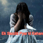 Ek Sacchi Pyar ki Kahani Love Story – in Hindi