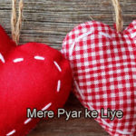 Mere Pyar ke Liye Love Story – in Hindi