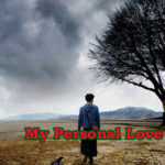 My Personal Love Story – in Hindi