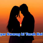 Pyar Swarag ki Tarah Hai True Love Story – in Hindi