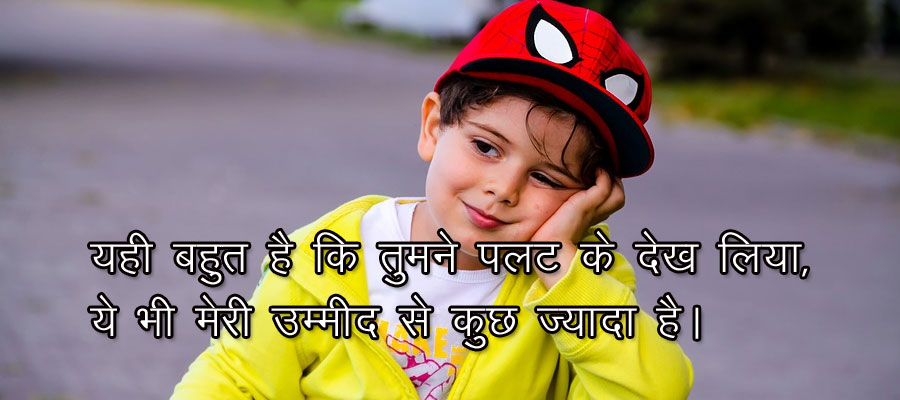 He is Happy Forever Love Story - in Hindi