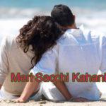 Meri Sacchi Kahani Love Story – in Hindi