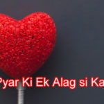 Pyar Ki Ek Alag si Kahani Love Story – in Hindi