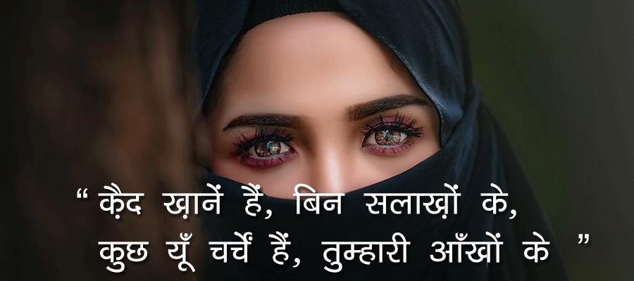 Andha Lekin Cute Vala Pyar - Love story in hindi