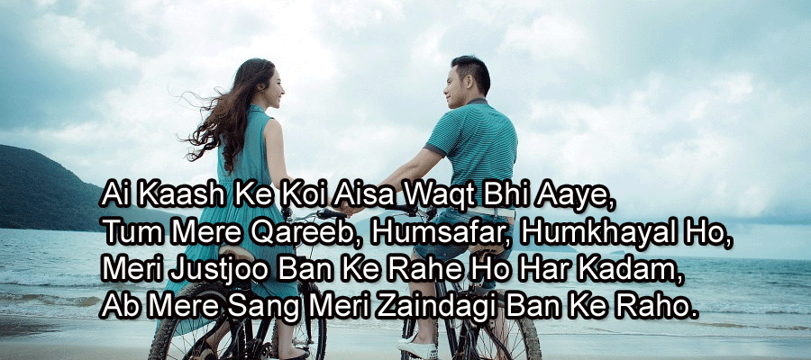 Pyar Mahaan Hai Love Story - in Hindi