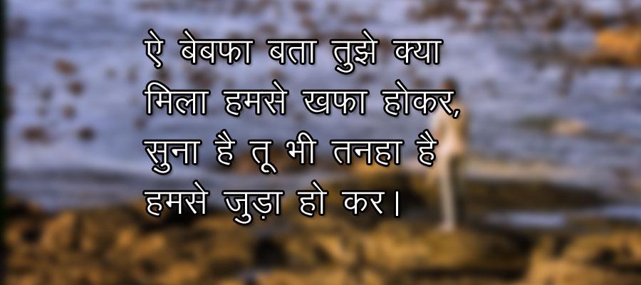 Ek Ladke ki Love Story - in Hindi