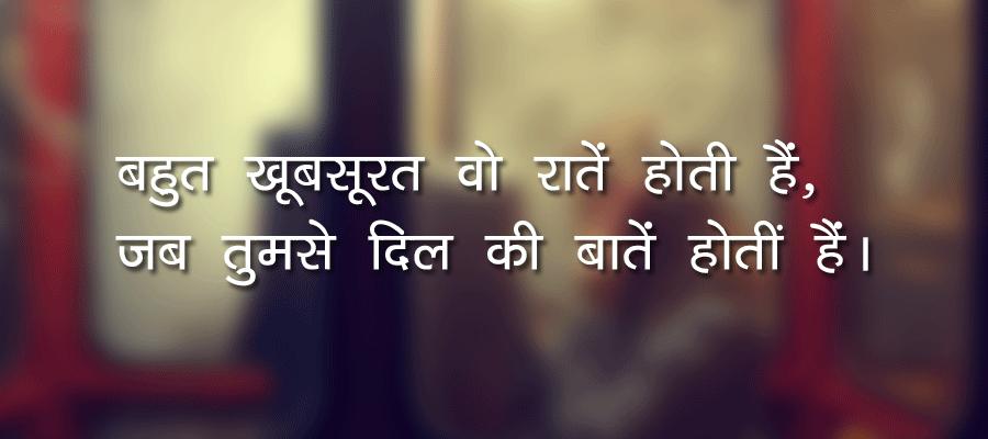 Sad vala Pyar Love Story - in Hindi