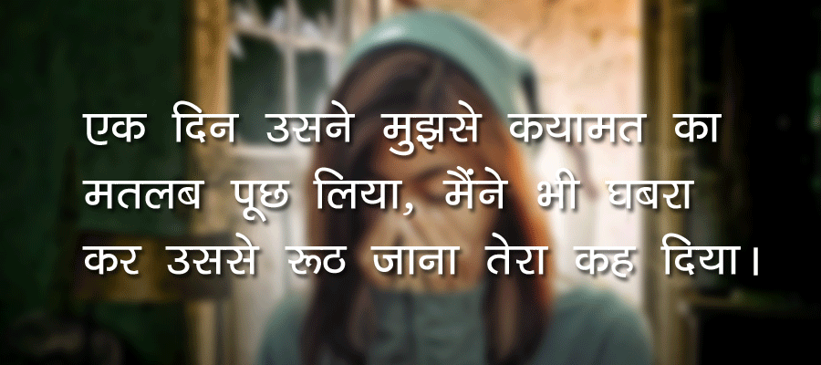 Sad Vala Pyar Love Story - in Hindi