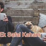 Ek Safal Kahani Love story – in Hindi