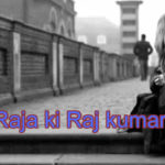 Raja ki Rajkumari love story – in hindi