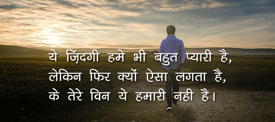 Some Untold Things Story - in Hindi