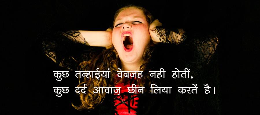 Pyar Kabhi Khatam Nahi Hota Love Story - in Hindi