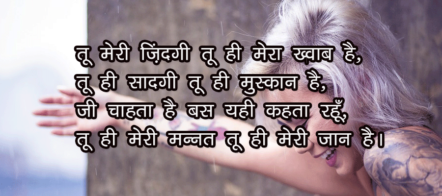 A Girl was Addicted Love story - in hindi.