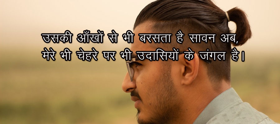 Life without you is very small Love story - in Hindi