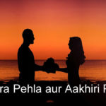 Mera Pehla aur Aakhiri Pyar love Story – in Hindi