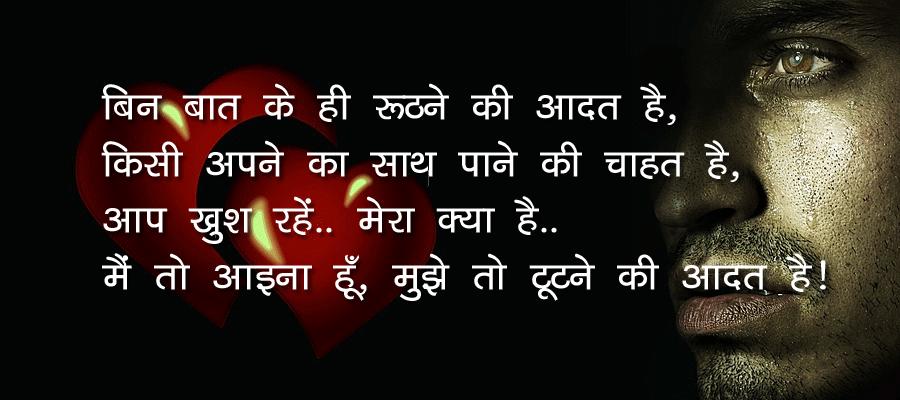 Mera Pyaar Abhi Bhi Zinda Hai..