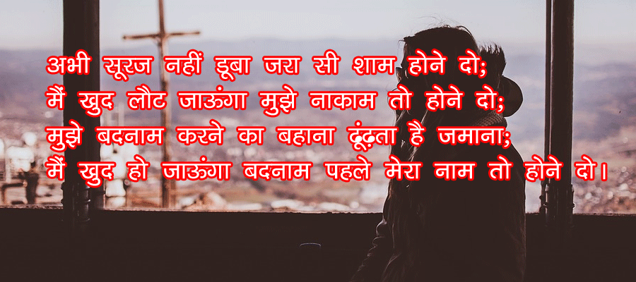 Sad Romantic True Love Story - Vo bhi Kya Din The..