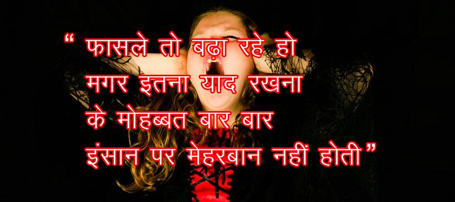 Hindi True Love Story - Ajab Prem Kahani