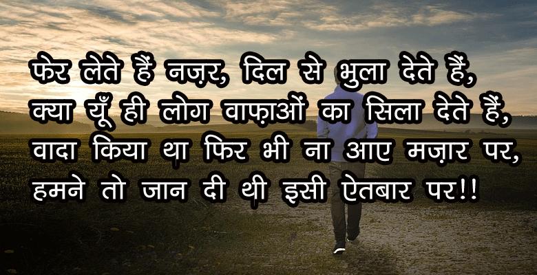 Akhir Aisa Kyun Kiya Aapne - True Romantic Sad Love Story In Hindi