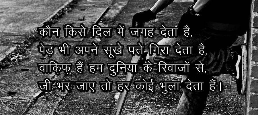 Woh Bhi Kya Smile Thi😍, ❤️bohot khoobshurat thi...