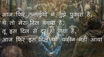 Short Emotional Love Story In Hindi - Mera Pehla Or Akhri Pyaar