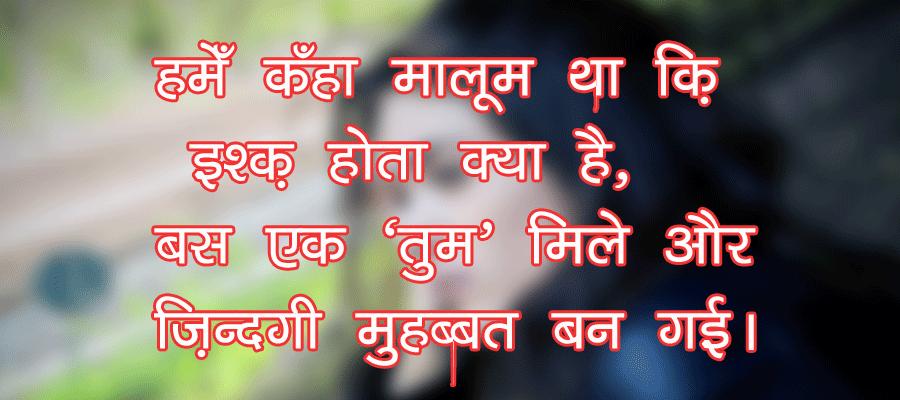 Best Hindi Love Story - Ek Paheli