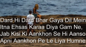 Dard Hi Dard Bhar Gaya Dil Mein - Short Sad Love Stories In Hindi