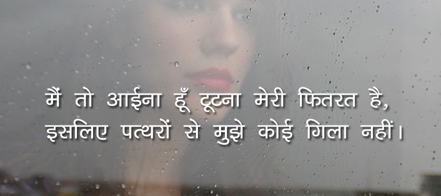 Very Sad True Heart Touching Love Story In Hindi - Teri Yaad Bahut Aati Hai