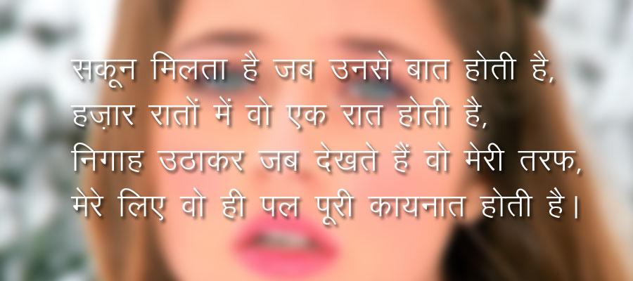 Dil Tootne Ka Dard - True Sad Love Stories In Hindi