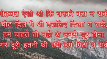 दर्द इतना गहरा था की उनको दिखा भी न सके - True Love Stories In Real Life In Hindi