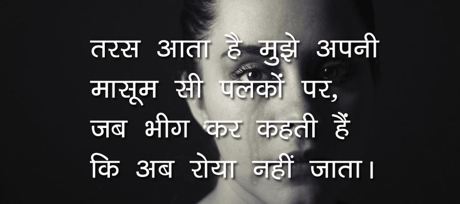 super sad true love story in hindi | Confessions 16 Plus