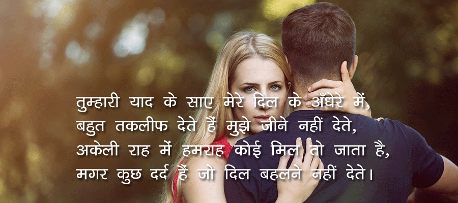 short sad stories of love in hindi | Confessions 16 Plus